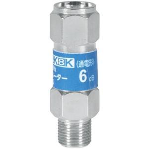 DXアンテナ 4K・8K対応 アッテネーター 6dB AT6LCS|seiko-techno