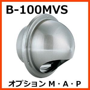 バクマ工業 BEAR 丸型フード付き換気口 B-100MVS オプションM-A-P seiko-techno