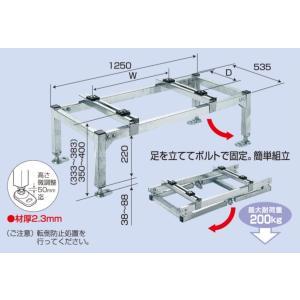 バクマ工業 BEAR パッケージエアコン架台 平地置用 B-PH16-L 溶融亜鉛メッキ製 seiko-techno