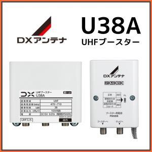 DXアンテナ UHFブースター U43A(BU433D1 同等品) 33db/43db 在庫あり即納|seiko-techno