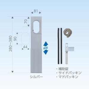 エアコン配管用アルミ窓パネル キャッチャー【C-BPS】|seiko-techno