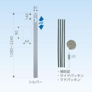 エアコン配管用アルミ窓パネルキャッチャー【C-BPL-S】|seiko-techno