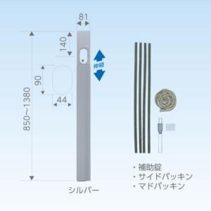 エアコン配管用アルミ窓パネルキャッチャー【C-BPM】|seiko-techno