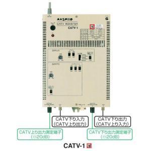 マスプロ BL型 CATVブースター 38dB CATV-1|seiko-techno