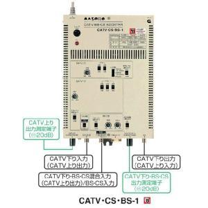 マスプロ BL型 CATV BS・CSブースター 40dB CATV・CS・BS-1|seiko-techno