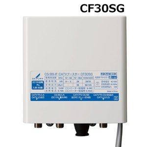 DXアンテナ 戸建受信用 BS/CS-IF・CATV下りブースター 2K・4K・8K対応 30dB型 上りパス CF30SG|seiko-techno