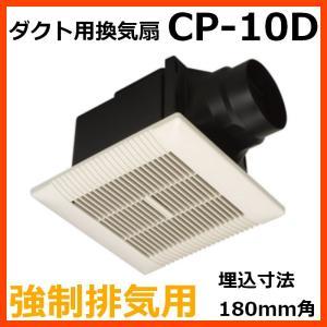 バクマ工業 BEAR ダクト用換気扇 強制排気 CP-10D 連結端子式 seiko-techno
