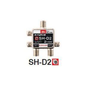 マスプロ 4K8K対応 共同受信用 2分配器 新型SH-D2 (旧CS-D2WR)|seiko-techno