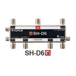 マスプロ 4K8K対応 共同受信用 6分配器 新型SH-D6 (旧CS-D6WR)|seiko-techno