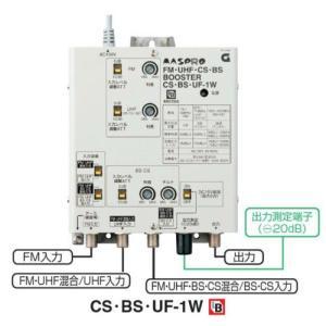 マスプロ BL型FM・UHF・CS・BSブースター 40dB型 CS・BS・UF-1W|seiko-techno