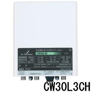DXアンテナ 共同受信用 BS/CS-IF双方向ブースター 30dB型 CW30L3CH seiko-techno