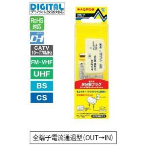 マスプロ 屋内用 2分配プラグ 全端子電流通過型 DP2S-P|seiko-techno