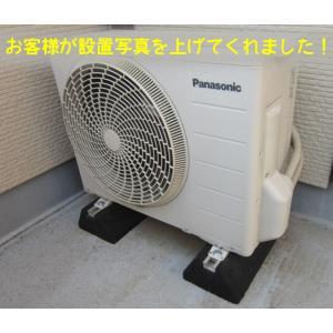 セイコーテクノ 防振ゴムブロック GBK-40 エアコン室外機の振動対策に|seiko-techno|12