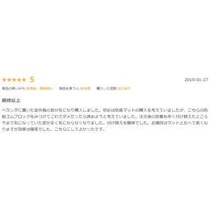 セイコーテクノ 防振ゴムブロック GBK-40 エアコン室外機の振動対策に|seiko-techno|17