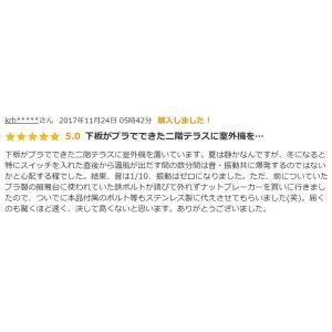 セイコーテクノ 防振ゴムブロック GBK-40 エアコン室外機の振動対策に|seiko-techno|18