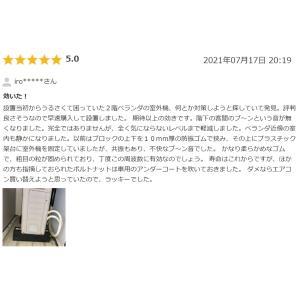 セイコーテクノ 防振ゴムブロック GBK-40 エアコン室外機の振動対策に|seiko-techno|21