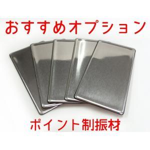 セイコーテクノ 防振ゴムブロック GBK-40 エアコン室外機の振動対策に|seiko-techno|04