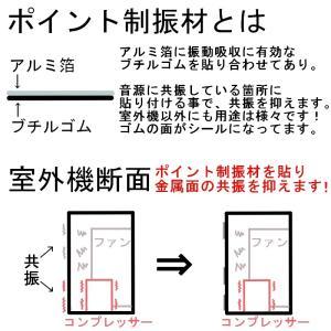 セイコーテクノ 防振ゴムブロック GBK-40 エアコン室外機の振動対策に|seiko-techno|05