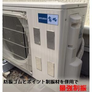 セイコーテクノ 防振ゴムブロック GBK-40 エアコン室外機の振動対策に|seiko-techno|06