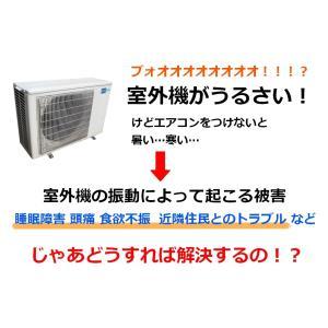 セイコーテクノ 防振ゴムブロック GBK-40 エアコン室外機の振動対策に|seiko-techno|07