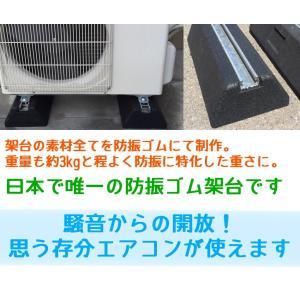 セイコーテクノ 防振ゴムブロック GBK-40 エアコン室外機の振動対策に|seiko-techno|10