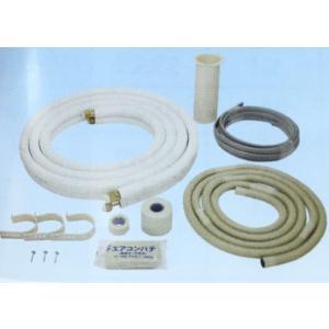フレア配管セット 2分3分 3.5m 電線入り|seiko-techno