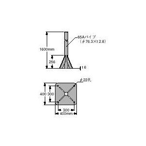マスプロ BS・CSアンテナ用自立マスト MY6516K (旧MY160)|seiko-techno