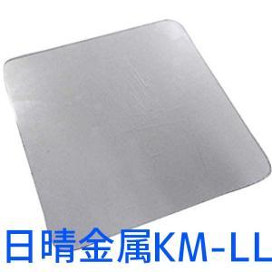 日晴金属 冷蔵庫キズ防止マット  LLサイズ(〜700Lクラス) KM-LL|seiko-techno