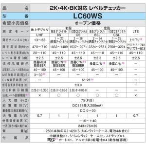 DXアンテナ地上デジタル/BS・110度CS放...の詳細画像3