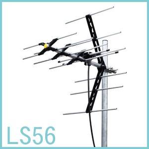 マスプロ電工 高性能小型UHFアンテナ LS56|seiko-techno