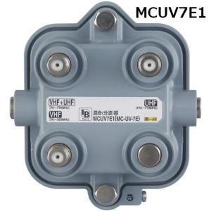 DXアンテナ 屋外用混合(分波)器 BL認定品 UHF+FM帯用 MCUV7E1|seiko-techno