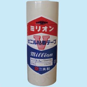 ミリオン ビニル粘着テープ 共和 HFW-004 アイボリー 50mm×20M|seiko-techno