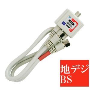 テレビ 分波器  U/BS(CS) セパレーター SEP-4F50 メール便で送料無料|seiko-techno