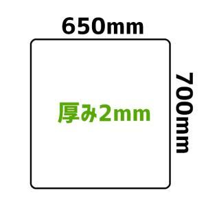 セイコーテクノ 冷蔵庫キズ防止マット Mサイズ 〜500Lクラス RSM-M 65cm×70cm 在庫あり即納|seiko-techno|02
