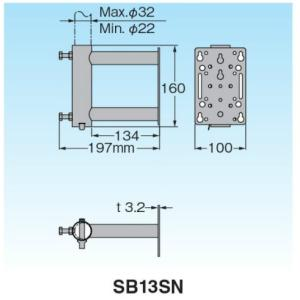 マスプロ サイドベース SB13SN|seiko-techno
