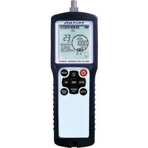 DXアンテナ 信号発生器 SG1WS|seiko-techno