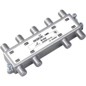 DXアンテナ 屋内用8分配器 BL認定品 4K・8K対応 SHD81 メール便で送料無料|seiko-techno