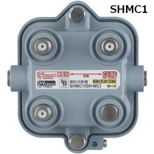 DXアンテナ 屋外用混合(分波)器 BL認定品 CS/BS-IF・UHF+FM(CATV)帯用 SHMC1|seiko-techno