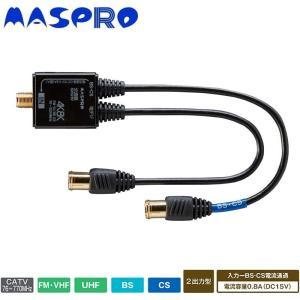 マスプロ 分波器 出力ケーブル付 4K・8K対応 SR2W-P メール便で送料無料|seiko-techno
