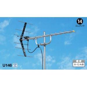 地デジ UHFアンテナ マスプロ 14素子 U146 在庫あり即納|seiko-techno