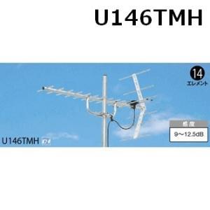 地デジ UHFアンテナ マスプロ 13〜36ch用 14素子 U146TMH|seiko-techno