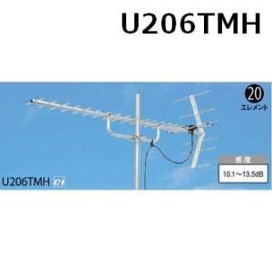 地デジ UHFアンテナ マスプロ 13〜36ch用 20素子 U206TMH|seiko-techno