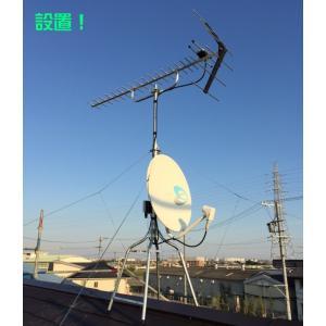 地デジ UHFアンテナ DXアンテナ 20素子 UA20 (旧UA20P3) 在庫あり即納|seiko-techno|06