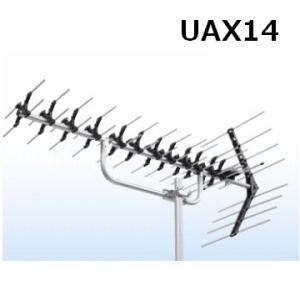地デジ UHFアンテナ DXアンテナ 弱電界用 14素子  UAX14P2|seiko-techno