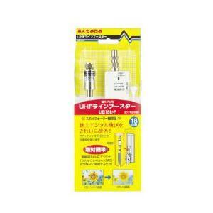 マスプロ UHFラインブースター18dB UB18L-P|seiko-techno