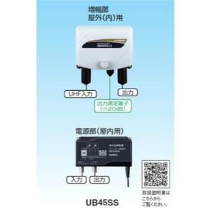 マスプロ UHFブースター UB41|seiko-techno