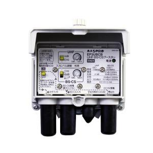 マスプロ UHF/BS(CS) ブースター UBCBW35 4K・8K対応|seiko-techno|02