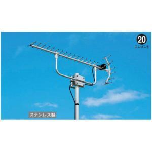 マスプロ 共同受信用 UHFアンテナ UHCK20|seiko-techno