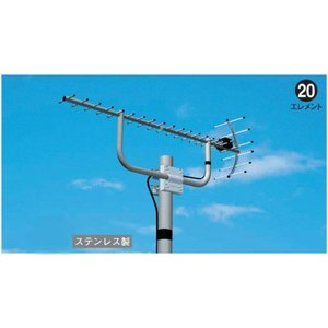 マスプロ 共同受信用 UHFアンテナ 溶接型 UHCK20S|seiko-techno
