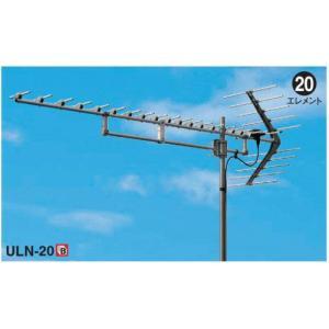 マスプロ 共同受信用 UHFアンテナ ULN-20 13〜34ch|seiko-techno